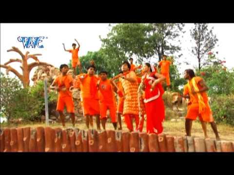 Kawariya Bam Bam Bole - काँवरिया बम बम बोले - Ajit Anand - Bhojpuri Shiv Bhajan - Kawer Song 2015