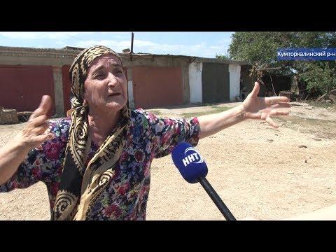 Более 20 хозяйств снесли бульдозерами в Тюбе