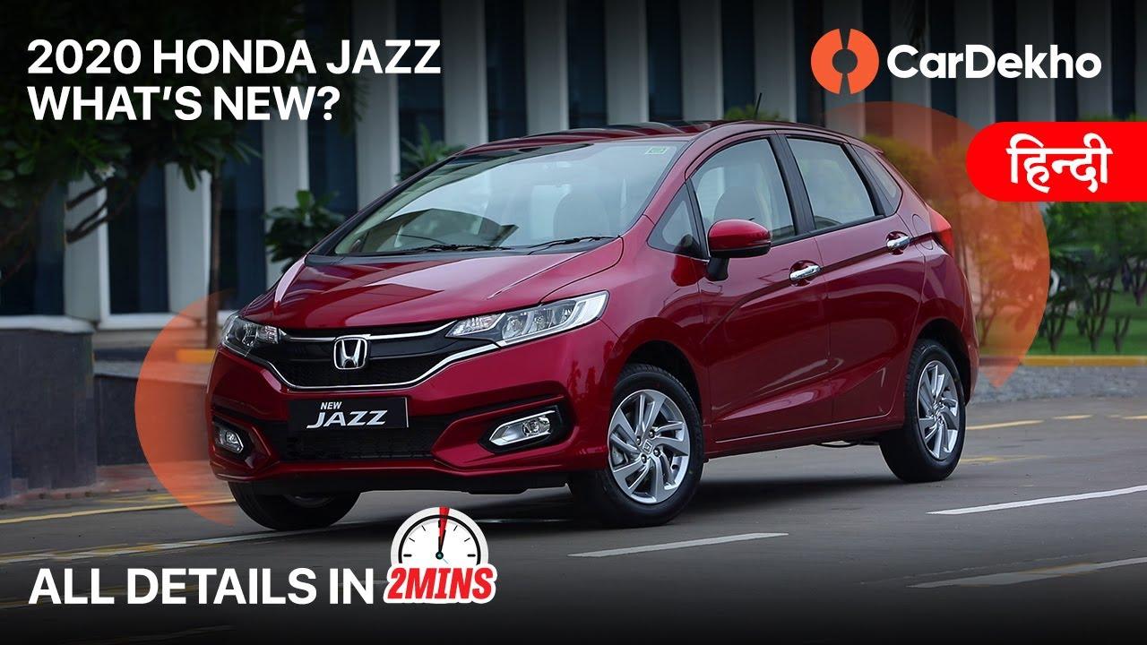 Kelebihan Kekurangan Mobil Jazz Bekas Murah Berkualitas