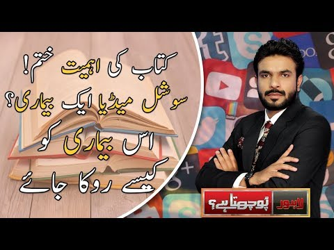 Lahore Rang Latest Talk Shows | List of All TalkShows