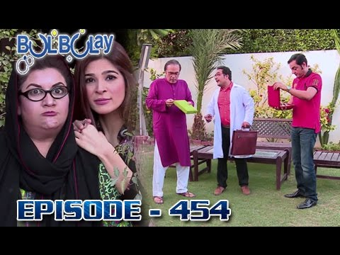 Bulbulay Ep - 454 - 21st May 2017 - Akhir Ye Idea Kiska Tha? thumbnail