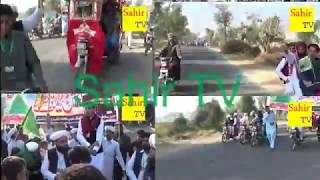 Nisar Teri Chahal Pahal par hazaron eiden Rabi Ul Awal | jashan e Eid melad un Nabi | Adda Bahar