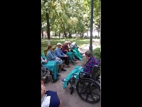 Пациенты отделения 'Хоспис'