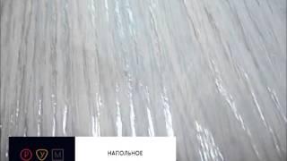 видео Ламинат Aberhof коллекция Victory 32 класс