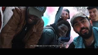 Roussontchik - Сборная России-Огонь (Премьера Клипа, 2019)