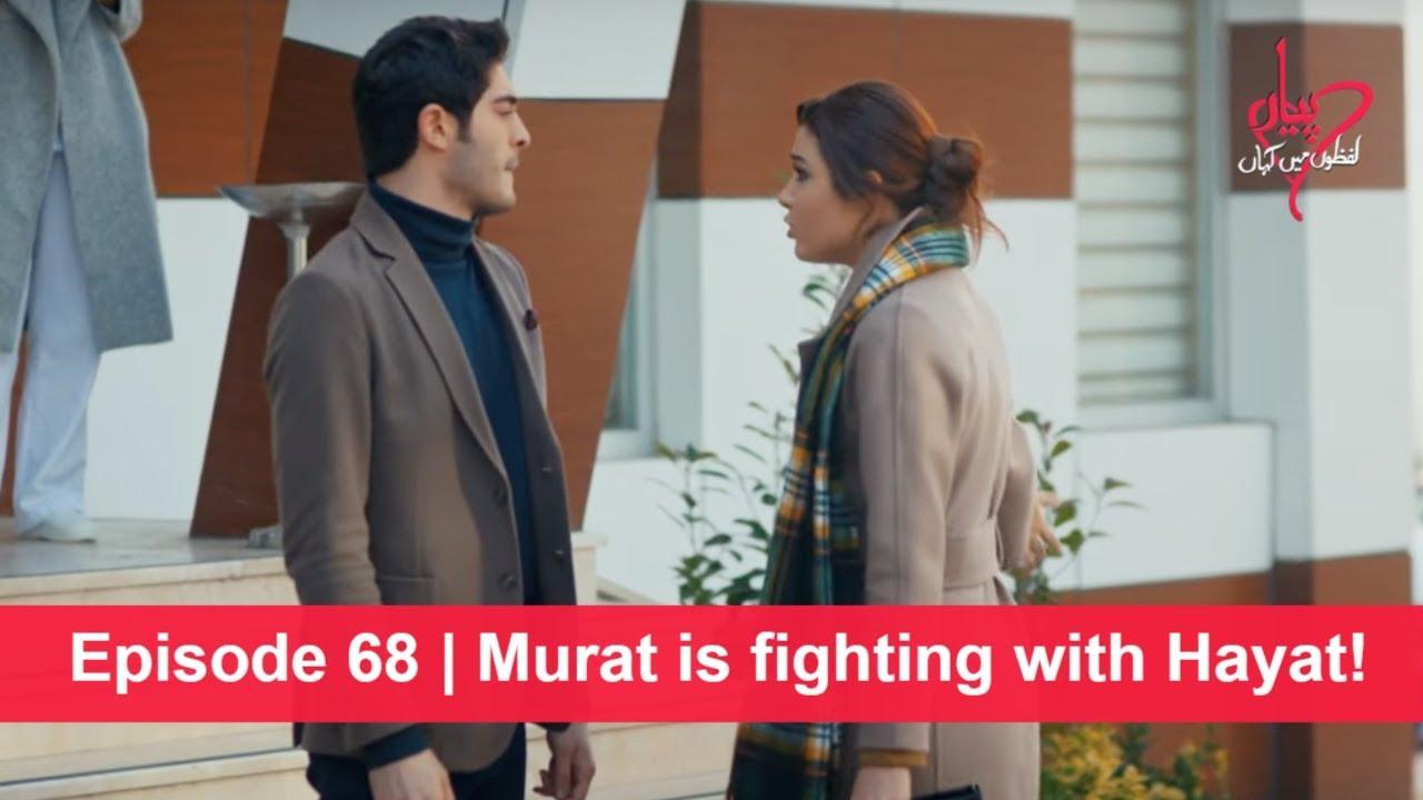 Pyaar Lafzon Mein Kahan Episode 68 | Murat is fighting with Hayat!