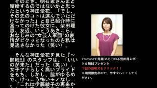 Youtube で月額 10 万円の不労所得レポート を無料プゼン→ 別途ご案内し...