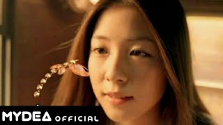 BoA 보아 'Every Heart (Korean Vers.)' MV