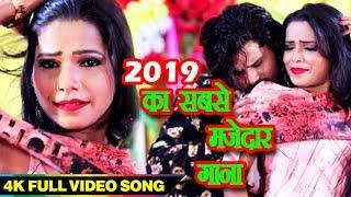 भोजपुरी का मजेदार गाना || Raj Sahani URF Raju Ji & Antra Singh Priyanka || New Holi Song