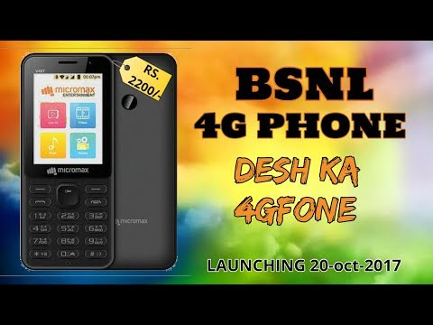 Micromax Bharat 1 4G VoLTE Feature Phone ! BSNL 4G Phone Launched rs. 2200 only !