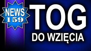 Nadchodzi TOG - NEWS - World of tanks