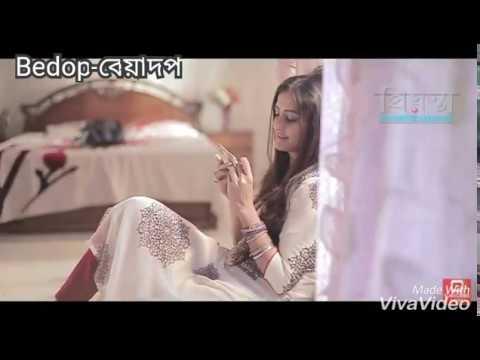 Ki Emon Hoy   Bangla Drama Song   Afran Nisho & Aparna 2018