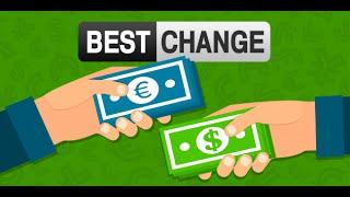 Где обменять биткоины на рубли и как заработать в интернете без вложений и обмана