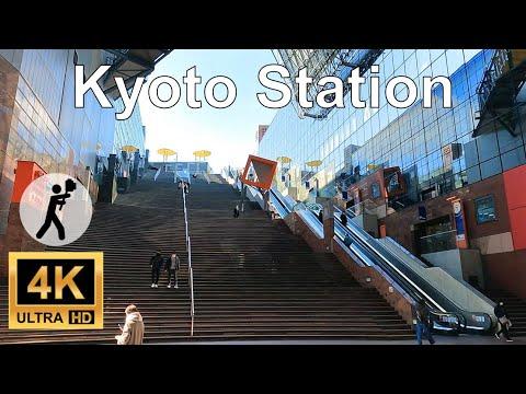 Kyoto Station, Kyoto Walking View (4k Ultra HD 60 fps)
