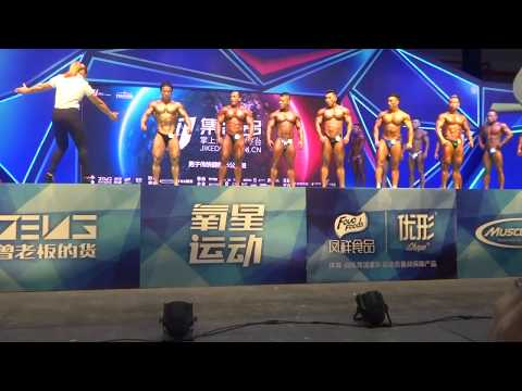 2018 China sport show Fearless Championship Bodybuilding -75kg