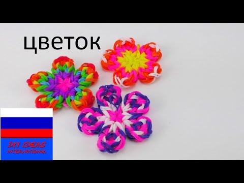Брелок из резинок цветок без станка Rainbow Loom смотреть в хорошем качестве