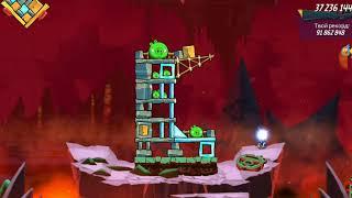 Angry Birds 2 (STELLA) clan vs clan (CvC) битва кланов (Clan battle) 5.07.2019