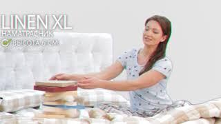 Обзор наматрасника Mr.Mattress FreeDream Linen XL