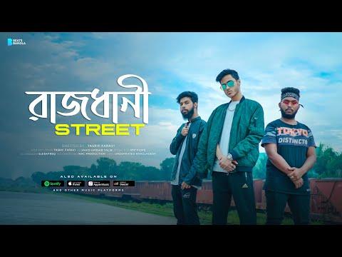 Rajdhani Street - Bangla Rap Song | Critical ft. Crown E, Lazy Panda | Official Music Video 2020