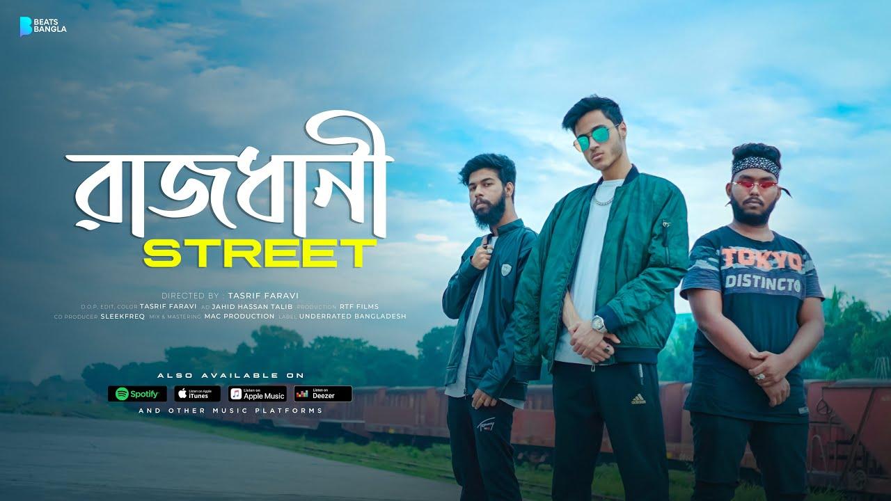 Download Rajdhani Street - Bangla Rap Song | Critical ft. Crown E, Lazy Panda | Official Music Video 2020