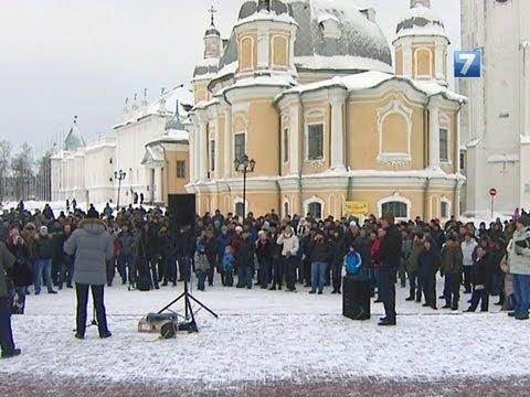 Новости Вологды 2013.02.04