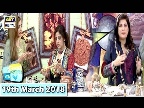 Good Morning Pakistan - Dr. Mubashara & Dr. Batool - 19th March 2018 - ARY Digital Show