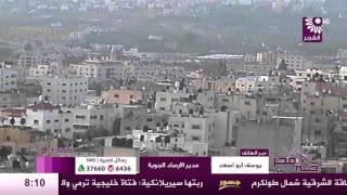 برنامج طلة فجر لقاء يوسف ابو اسعد