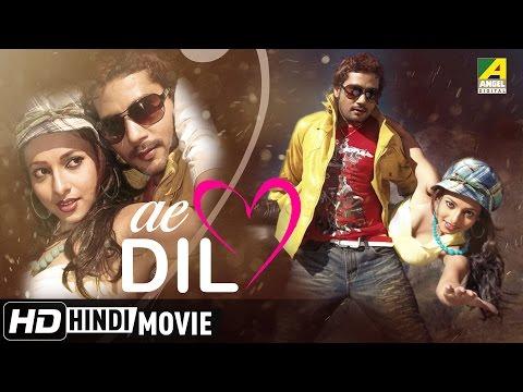 Ae Dil | New Hindi Movie 2017 | Hindi Full...