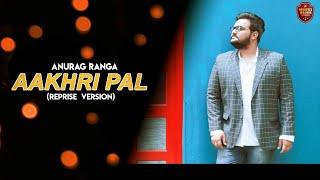 Aakhri Pal Anurag Ranga Mp3 Song Download