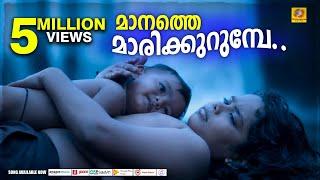 Manathe Marikurumbe Malayalam Movie Song | Pulimurugan | Mohanlal | Gopi Sundar