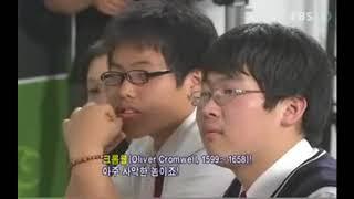 도올 김용옥 - 우리 …