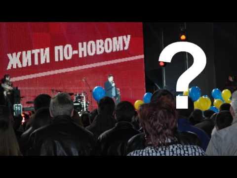 Коррупция в Украине сегодня