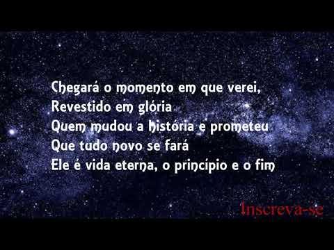 Rafaela Pinho - Eu Verei