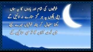 Allah Allah Bol O Bandya (Sain Zahoor)