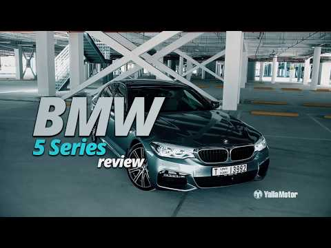2017 BMW 5 Series Review Prices Specs | YallaMotor.com