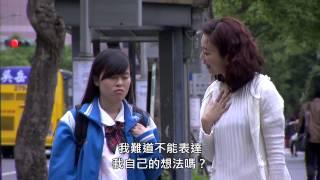 網路安全微電影《青春網事》 中文版
