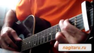 WWW -  Ленинград - аккорды в Am и разбор на гитаре