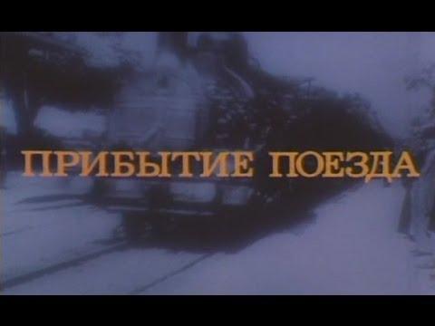 Война - Трейлер (2002)
