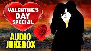 Valentine's Day Special 2019 ♥♥ Romantic Songs | Audio Jukebox | Latest Marathi Love Songs