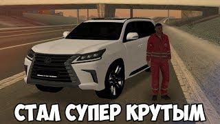 Купил Lexus LX 570 дешевле магазина, но походу нет... - MTA GTA SA CCDPlanet