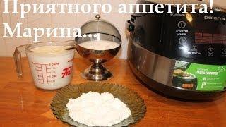 домашний творог в мультиварке ./Творог рецепт ./ Творог из молока ./Как сделать творог