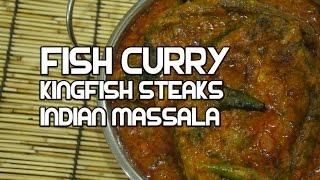 Fish Steak Curry Recipe