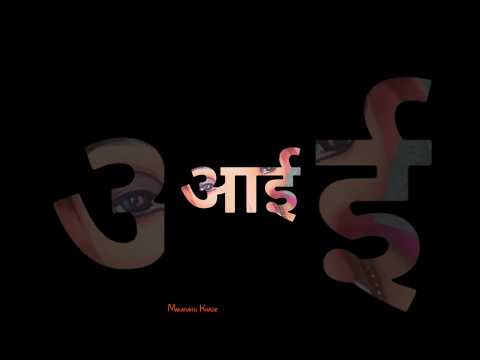 ये आई देव बाप्पा आले ( Ye Aai Devbappa Aale )