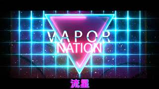 Download HOME - Oort Cloud [ v a p o r w a v e ] MP3 song and Music Video