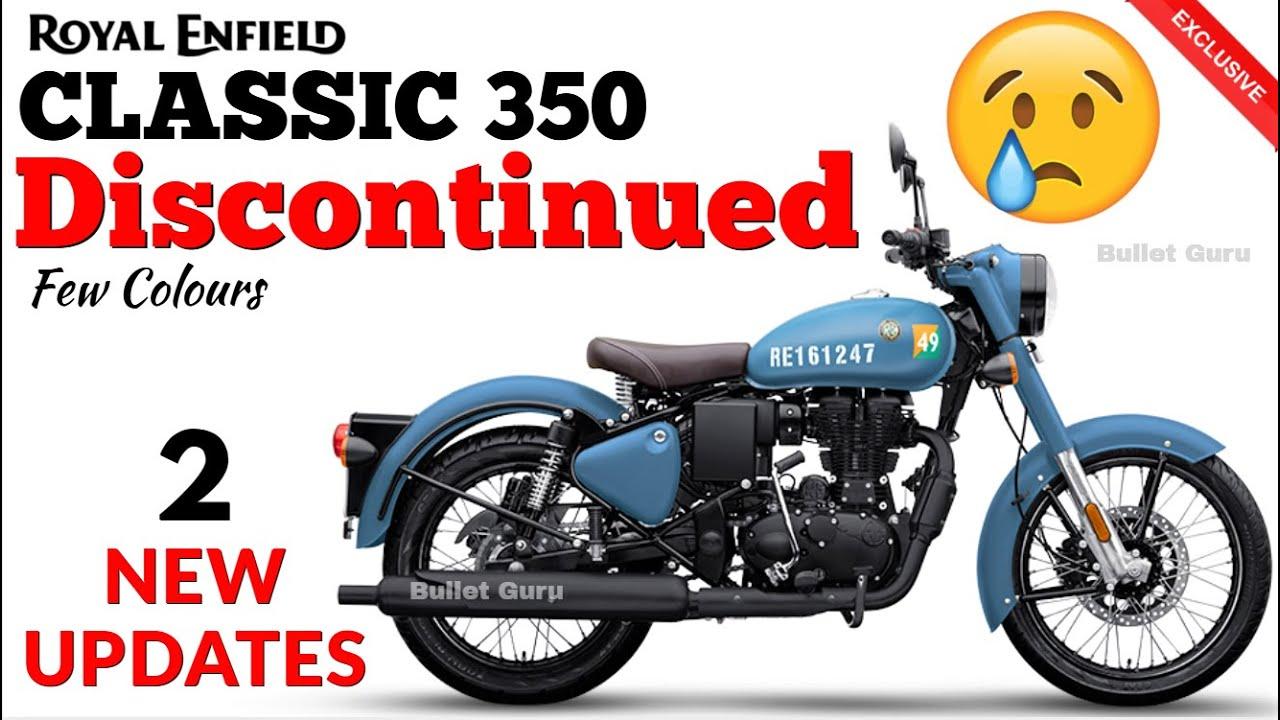 BS6 RE Classic 350 Models are Discontinue 😢😰   RE बंद कर रही है कुछ Models   2 New Updates