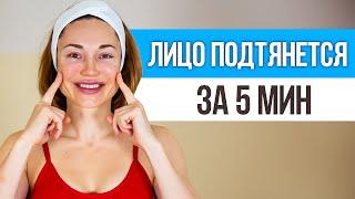 Даже в 40 лет лицо будет как у 20 летней девочки 3 простых привычки для омоложения лица