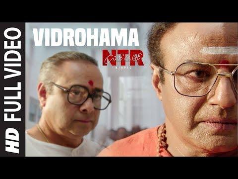 Vidrohama Video Song | NTR Biopic Video Songs | Nandamuri Balakrishna | MM Keeravaani