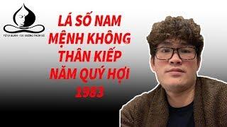 Lá Số Mệnh Không Thân Kiếp Năm Quý Hợi 1983 | Tử Vi Nam Phái Lê Quang Lăng
