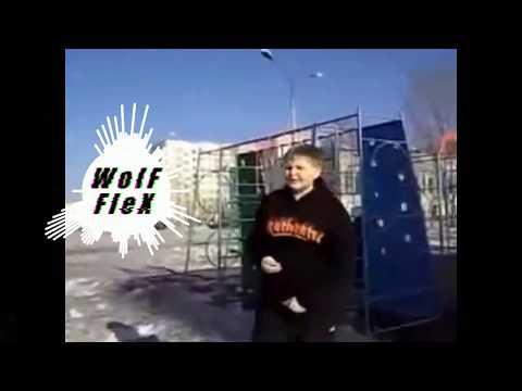 WolFFleX Prod. - Лох, пидр, баклажан (Old, But Gold)