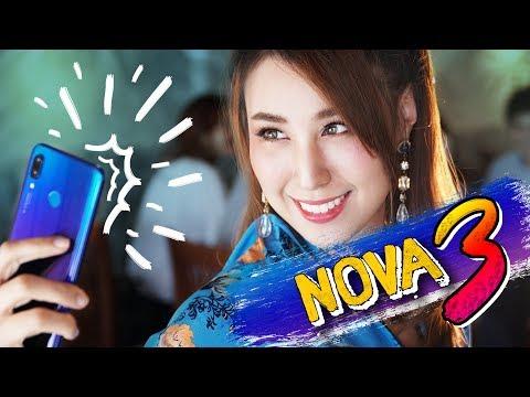 Review | HUAWEI Nova 3 มือถือราคากลาง สเปคเทียบเท่าเรือธง - วันที่ 30 Aug 2018